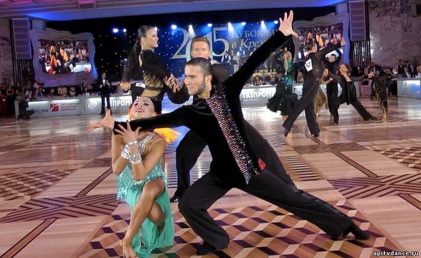 Кубок Кремля 2018 по латиноамериканским танцам состоится в ...